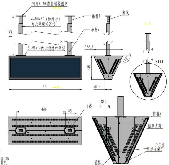 条形智能产品结构图